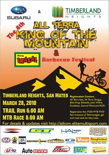 All Terra Sports Trail Run and MTB Bike