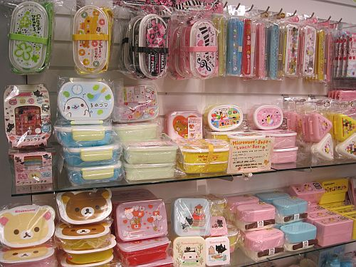 Bento gear at Kinokuniya Gifts & Stationery