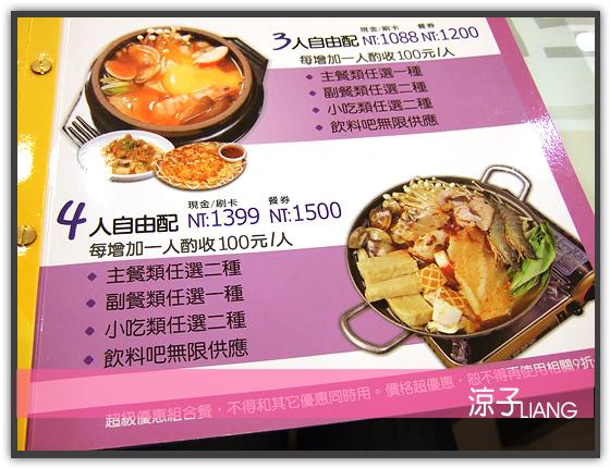 奇化加韓國料理04