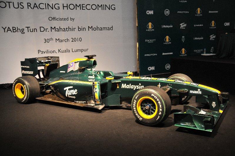 F1 - lotus car