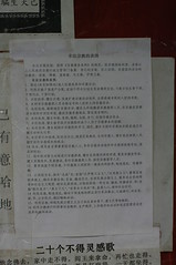 How to Recognize Illegal Religions: Posted at Buddhist Temple on Liamu Holy Mountain  (treasuresthouhast) Tags: china mountain religion law sichuan    neijiang    jiangchangcounty