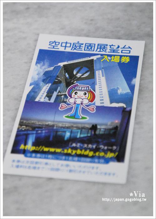【大阪自由行】跟著via遊大阪~大阪梅田空中庭園展望台16