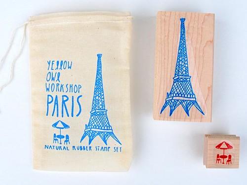 paris stamp set