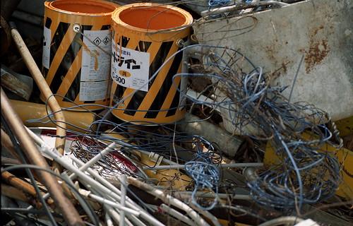 ゴミ:Garbage