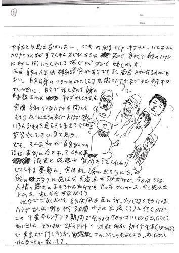 komadori-04-08-3.jpg