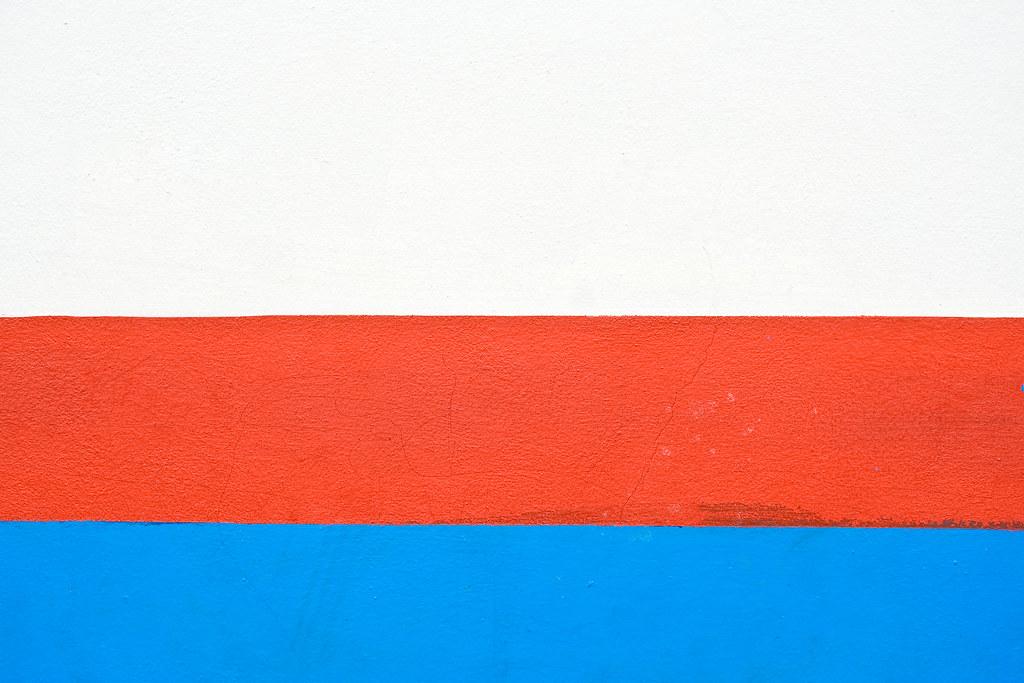 Three Stripe Wall