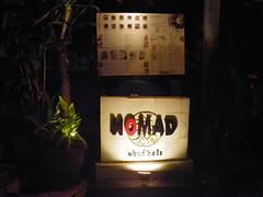 NO MAD餐廳