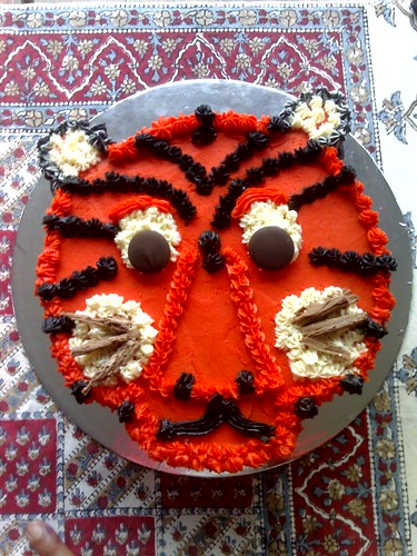 Iranian Birthday Cake Recipe