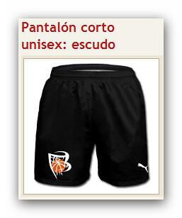 Pantalón corto_escudo_mod2