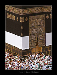 Holy Door (Raeid Allehyani) Tags: door gold islam pray holy muslims quraan makkah meca kaaba  ayat     mywinners