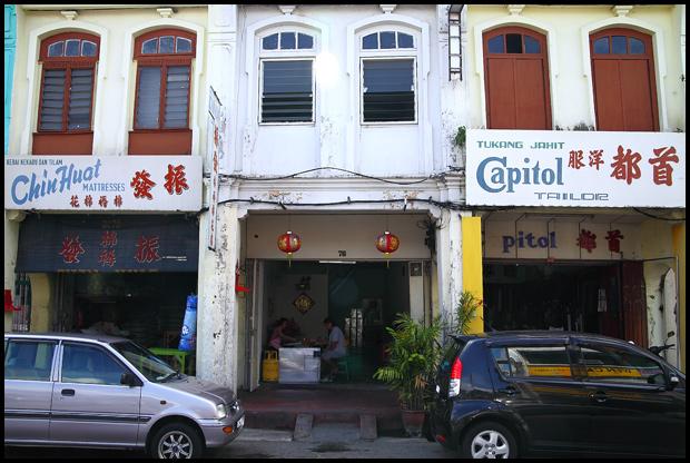 76-cintra-street