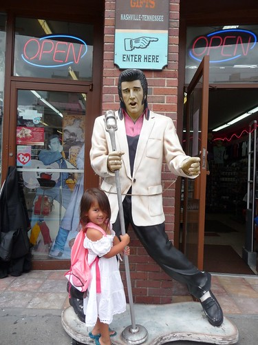 ava and elvis.