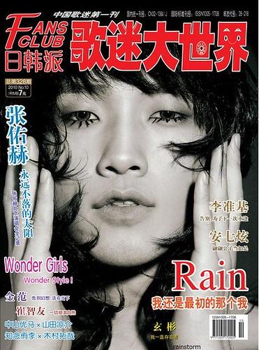 Fan Club Mag