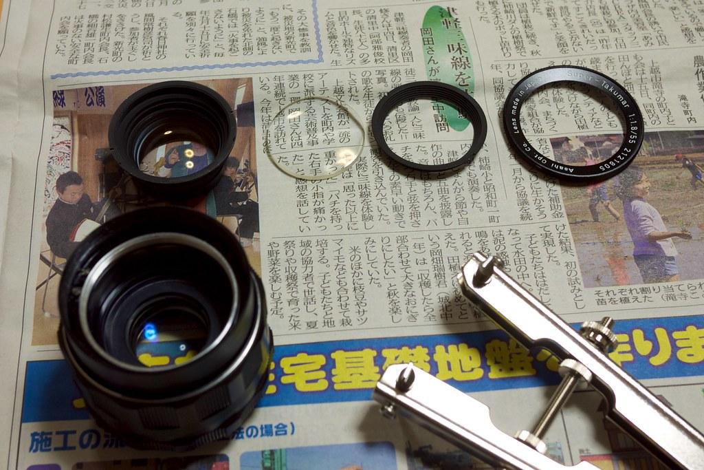 Lens Maintenance #5
