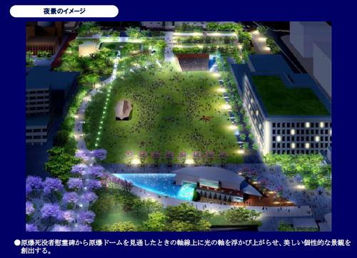 旧広島市民球場 跡地 整備 完成図 夜景