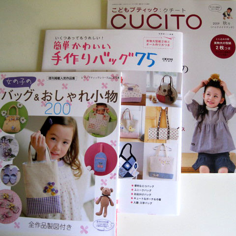 Japanese crafts books and magazines