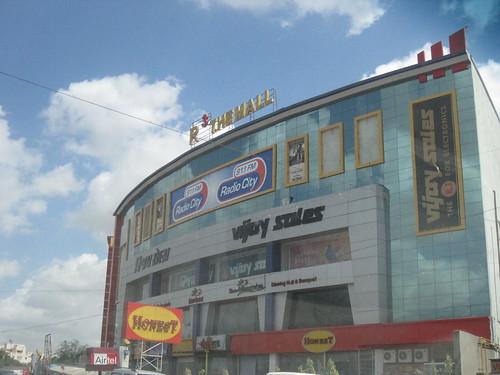 R3-mall