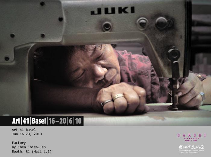 Sakshi Gallery at ART 41 BASEL ::: 陳界仁與夏可喜前進巴塞爾
