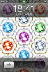 kirakira Flowers (New iPhone wallpaper)