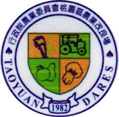 桃園區農業改良場 Logo