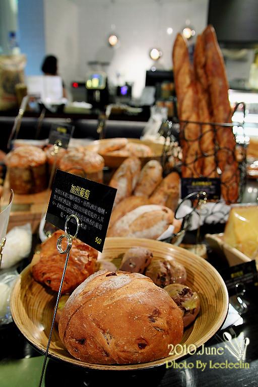布斯特麵包廚房|三峽北大大雅路烘培坊