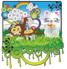 Crayonmonkey Tries Illustrator (crayonmonkey) Tags: green grass cat monkey rainbow adobe lucky neko illustrator vector maneki  crayonmonkey