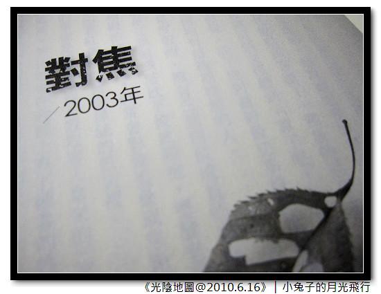 20100616