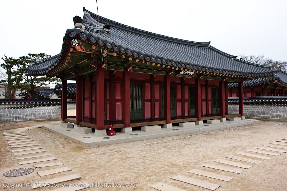 Hwaseong Haenggung @ Suwon, Korea