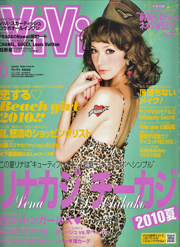 Vivi June Cover