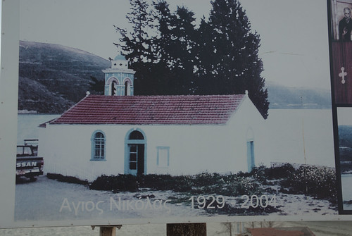 Khalassa - Limassol - Zypern