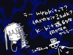 Weblit
