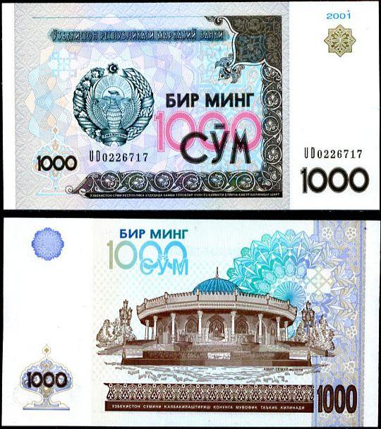 1000 Sum Uzbekistan 2001