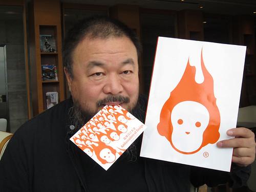 Ai_Wei_Wei by WKCDialogues