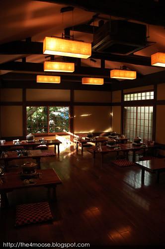 Ohara-no-Sato 大原の里 - Dining Hall