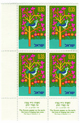 Israel Postage Stamp: Arbor Day bird singing