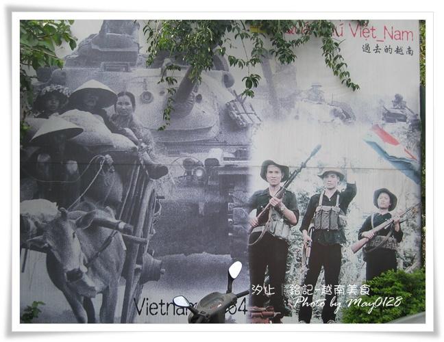 2010.01.01-3越南.JPG