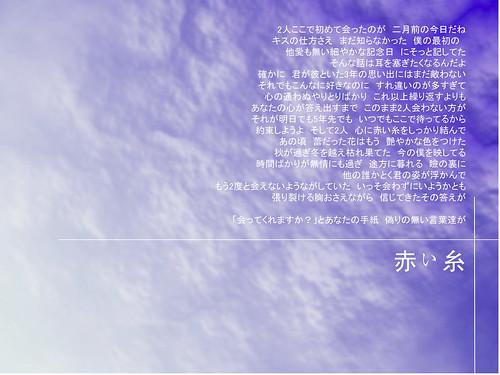 http://farm5.static.flickr.com/4068/4249523889_5a26394533.jpg