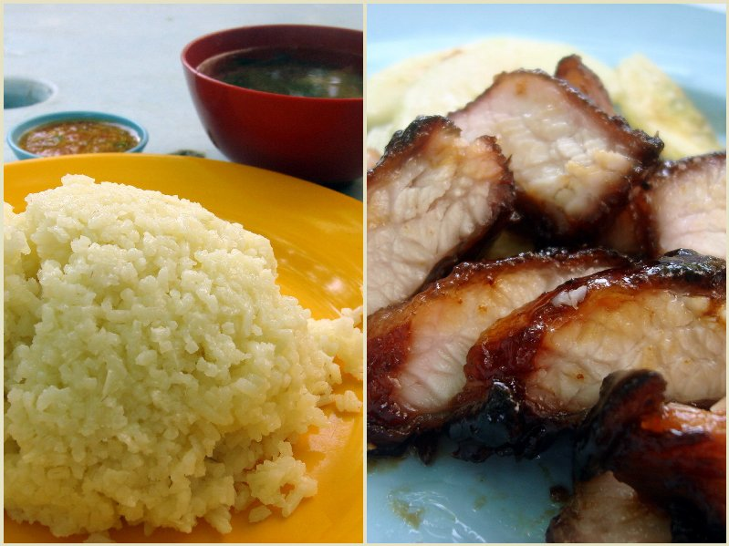 Meng Kee CharSiew Rice