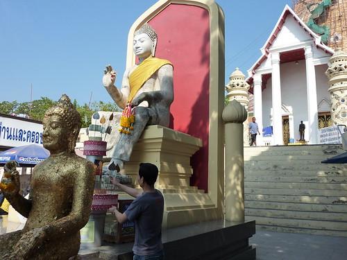 Nakhon Pathom (50)