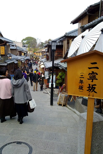 Road leaving Kiyomizu temple