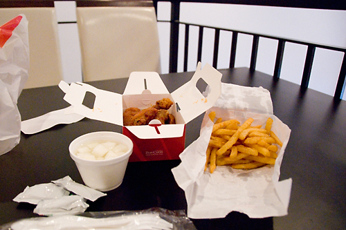 bon-chon-meal-small