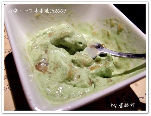 唐妮可☆吃喝玩樂過生活 拍攝的 20091031_一丁壽喜燒_59。