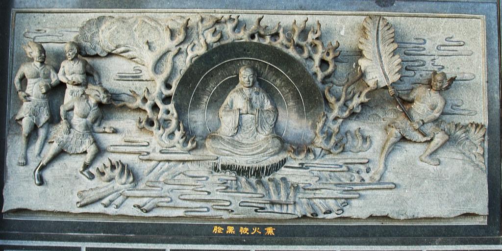 Chin Swee Temple 4359153078_43f73a9f18_b