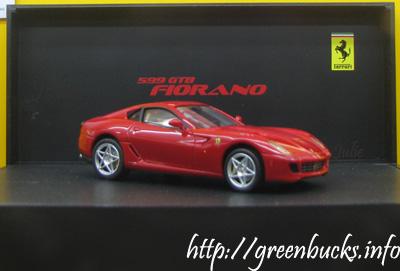 599 GTB Fiorano Toy Model