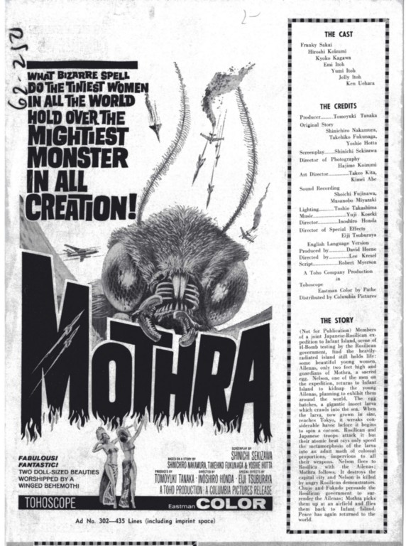 mothra_pressbook