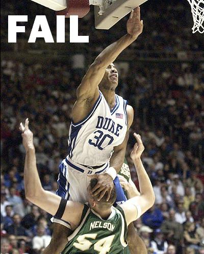 BasketballFAIL
