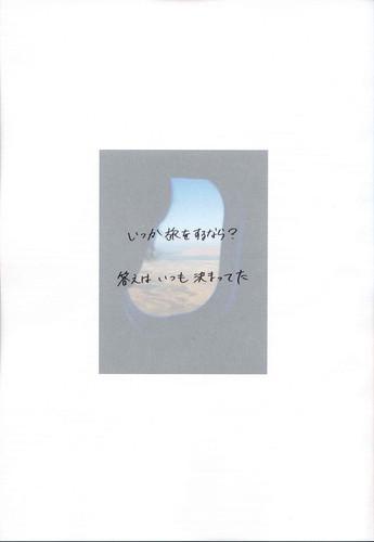 三浦春馬 画像46