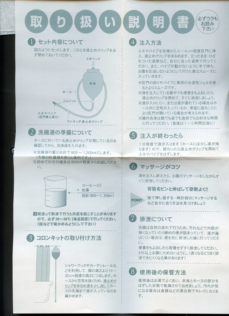 Scan3260