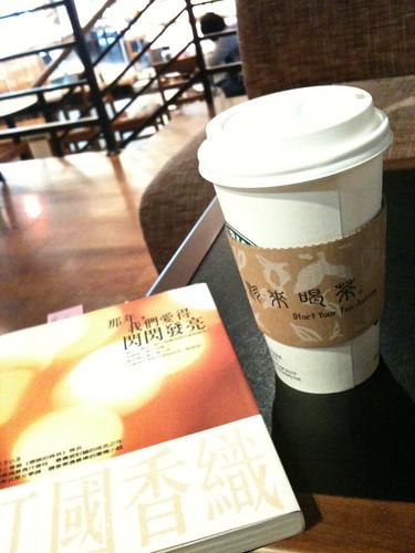 Reading with Starbucks