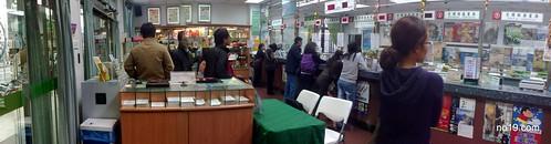 郵局 - 20100309135601